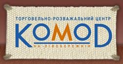 ТЦ Комод