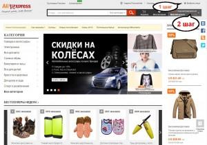 Freshcoupons.ru
