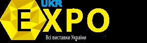 Ukr Expo - всі виставки, ярмарки України