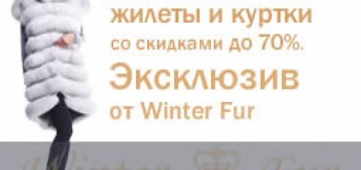 zhilet-banner