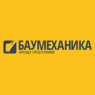 Строительная спецтехника в аренду от Baumechanika