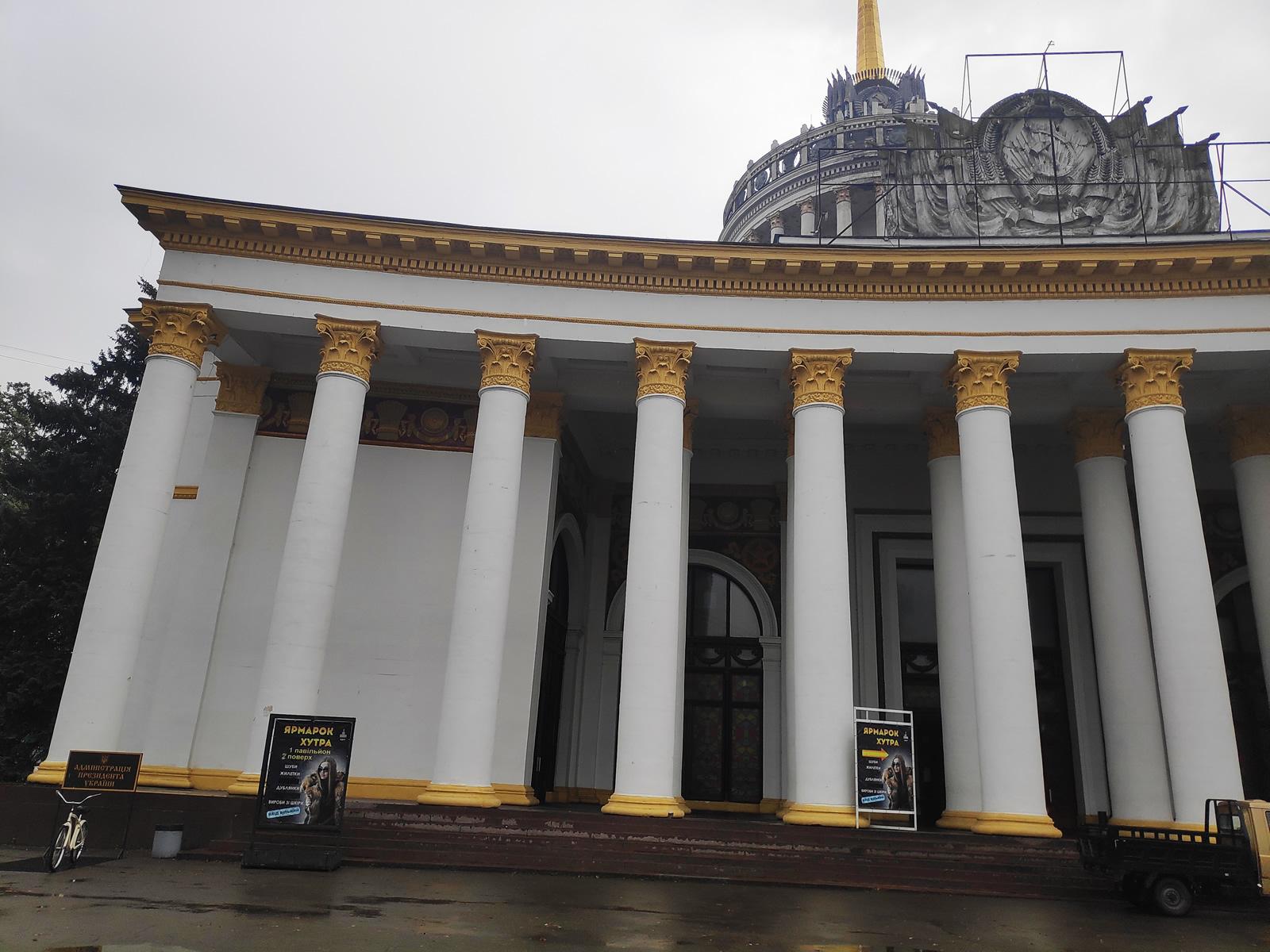 Где купить норковую шубу или дубленку дешево в Киеве? - конечно на ярмарке на ВДНГ